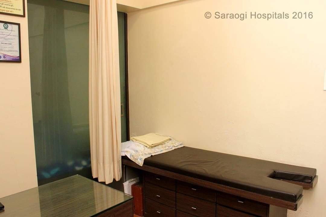 Saraogi Hospital and IRIS IVF Centre - Malad - IVF Centre in Mumbai