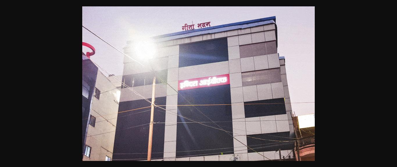 Indira IVF - Muzaffarpur - IVF Centre in Muzaffarpur