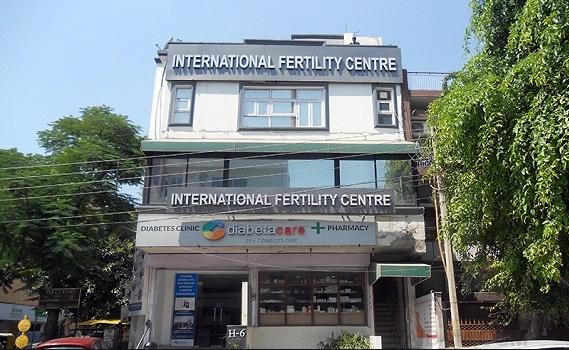 International Fertility Centre - IVF Centre in Delhi