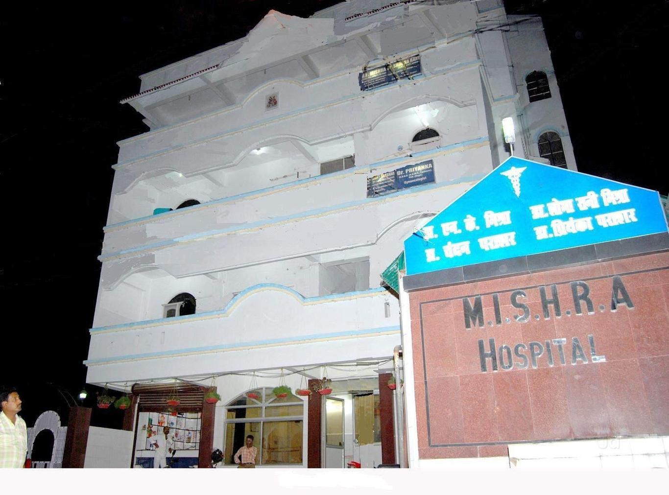 Mishra Hospital And Test Tube Baby Centre || IVF Center - IVF Centre in Muzaffarpur