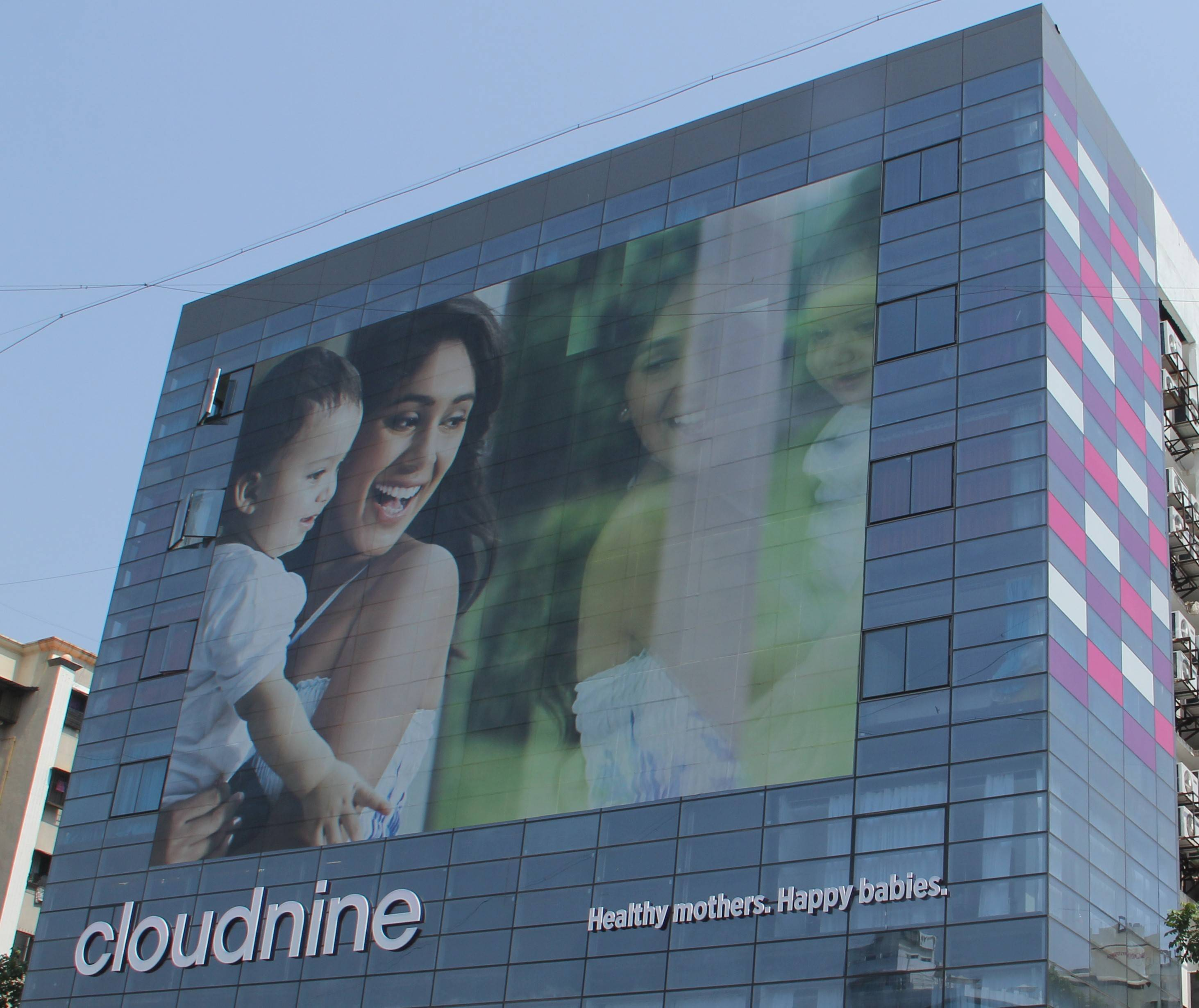 Couldnine Hospital - Malad - IVF Centre in Mumbai
