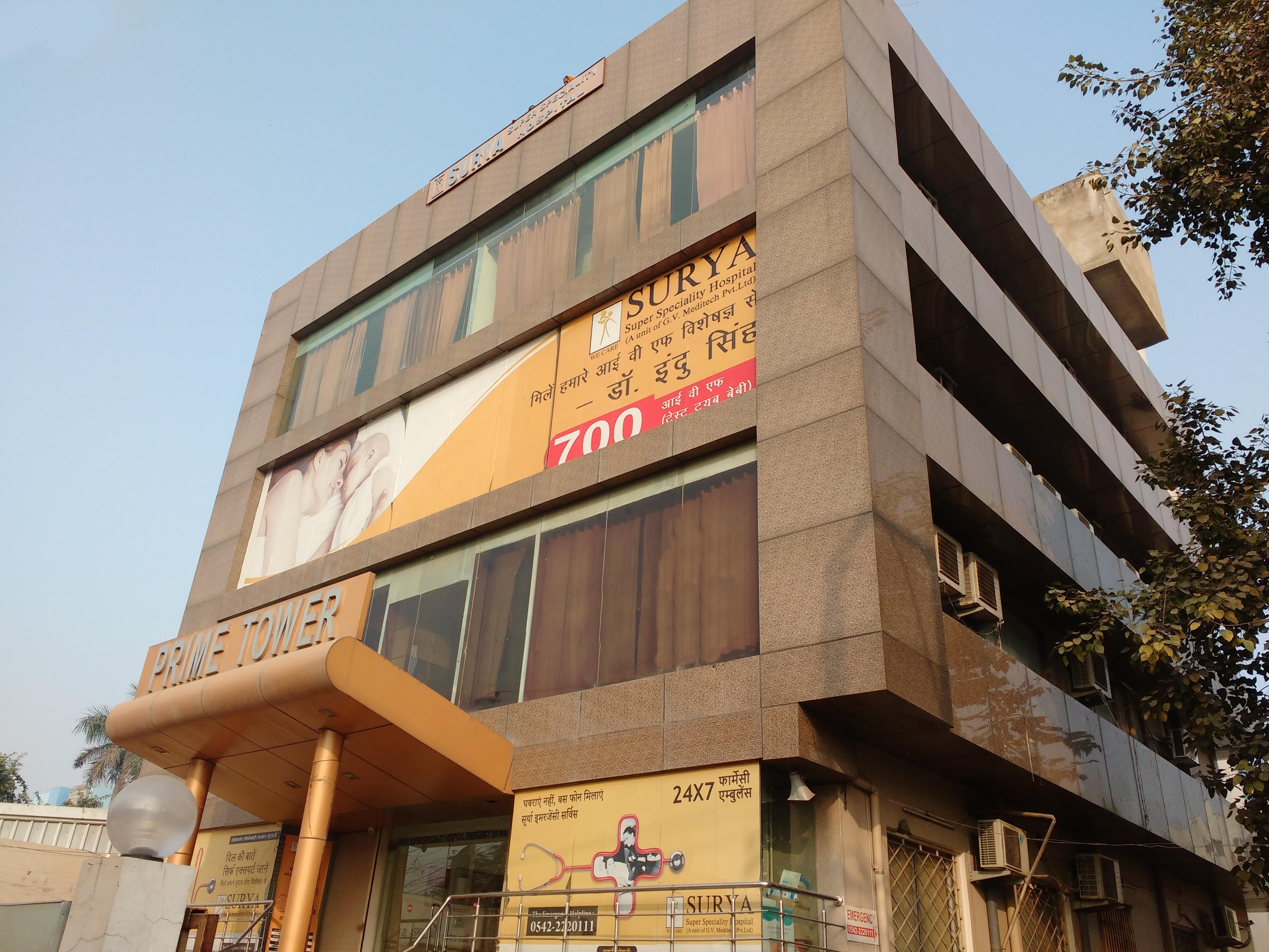 Surya Super Speciality Hospital - IVF Centre in Varanasi
