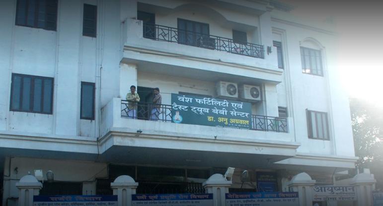 Vansh Fertility - Test Tube Baby Center - IVF Centre in Varanasi