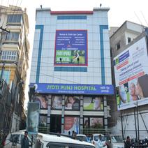 Jyoti Punj Hospital - IVF Centre in Patna