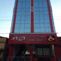 Metro Hospital - Darbhanga - IVF Centre in Darbhanga