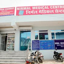 Nirmal Medical Centre - IVF Centre in Delhi