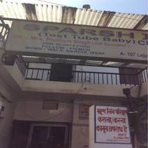 Sparsh IVF Clinic and Neuromed Diagnostic Centre - IVF Centre in Moradabad